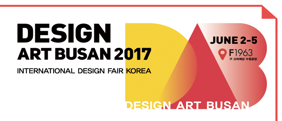 Design Art Busan 2017